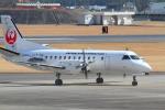mukku@RJFKさんが、鹿児島空港で撮影した日本エアコミューター 340Bの航空フォト(写真)