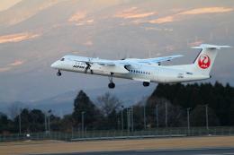 鹿児島空港 - Kagoshima Airport [KOJ/RJFK]で撮影された鹿児島空港 - Kagoshima Airport [KOJ/RJFK]の航空機写真
