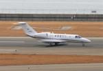 青春の1ページさんが、中部国際空港で撮影した国土交通省 航空局 525C Citation CJ4の航空フォト(写真)