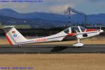 Chofu Spotter Ariaさんが、富士川滑空場で撮影した個人所有 G109Bの航空フォト(写真)