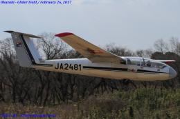 岡崎滑空場 - Okazaki Glider Fieldで撮影された岡崎滑空場 - Okazaki Glider Fieldの航空機写真