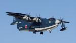 岩国空港 - Marine Corps Air Station Iwakuni [IWK/RJOI]で撮影された海上自衛隊 - Japan Maritime Self-Defense Forceの航空機写真