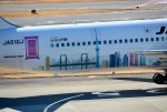 mojioさんが、成田国際空港で撮影した日本航空 767-346/ERの航空フォト(写真)