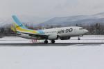 yuu-kiさんが、函館空港で撮影したAIR DO 737-781の航空フォト(写真)