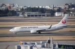 YWさんが、伊丹空港で撮影した日本航空 737-846の航空フォト(写真)