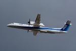 Triton-Blueさんが、伊丹空港で撮影したANAウイングス DHC-8-402Q Dash 8の航空フォト(写真)