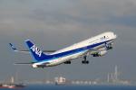 せせらぎさんが、中部国際空港で撮影した全日空 767-381/ERの航空フォト(写真)