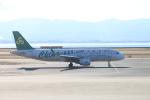 職業旅人さんが、関西国際空港で撮影した春秋航空 A320-214の航空フォト(写真)