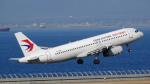 せせらぎさんが、中部国際空港で撮影した中国東方航空 A320-232の航空フォト(写真)