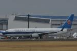 よしポンさんが、成田国際空港で撮影した中国南方航空 737-81Bの航空フォト(写真)