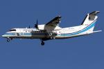 narita-rjaaさんが、羽田空港で撮影した海上保安庁 DHC-8-315Q MPAの航空フォト(写真)