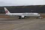 職業旅人さんが、長崎空港で撮影した日本航空 767-346の航空フォト(写真)