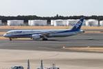 職業旅人さんが、成田国際空港で撮影した全日空 787-9の航空フォト(写真)