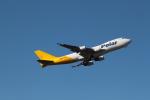 職業旅人さんが、成田国際空港で撮影したポーラーエアカーゴ 747-46NF/SCDの航空フォト(写真)