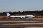 職業旅人さんが、成田国際空港で撮影した日本貨物航空 747-8KZF/SCDの航空フォト(写真)
