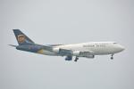 ktaroさんが、香港国際空港で撮影したUPS航空 747-45E(BDSF)の航空フォト(写真)