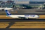 Mochi7D2さんが、羽田空港で撮影した全日空 767-381/ER(BCF)の航空フォト(写真)