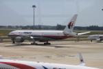 職業旅人さんが、クアラルンプール国際空港で撮影したマレーシア航空 777-2H6/ERの航空フォト(写真)