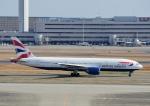 じーく。さんが、羽田空港で撮影したブリティッシュ・エアウェイズ 777-236/ERの航空フォト(写真)