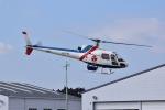 筑波のヘリ撮りさんが、つくばヘリポートで撮影したつくば航空 AS350B Ecureuilの航空フォト(写真)