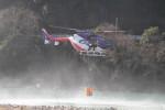 go44さんが、リバーパークおぶさで撮影した岐阜県防災航空隊 BK117C-2の航空フォト(写真)