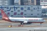 tabi0329さんが、福岡空港で撮影したチェジュ航空 737-86Jの航空フォト(写真)