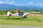 Saeqeh172さんが、韮崎滑空場で撮影した日本航空学園 A-1 Huskyの航空フォト(写真)