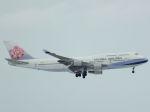 Dogma13463さんが、新千歳空港で撮影したチャイナエアライン 747-409の航空フォト(写真)