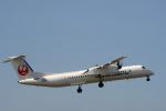 うさぎぱぱさんが、鹿児島空港で撮影した日本エアコミューター DHC-8-402Q Dash 8の航空フォト(写真)