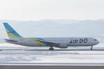 岡崎美合さんが、旭川空港で撮影したAIR DO 767-33A/ERの航空フォト(写真)
