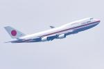 Tomo-Papaさんが、羽田空港で撮影した航空自衛隊 747-47Cの航空フォト(写真)