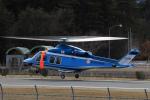 Nao0407さんが、松本空港で撮影した長野県警察 AW139の航空フォト(写真)