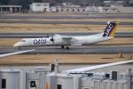 uhfxさんが、伊丹空港で撮影した日本エアコミューター DHC-8-402Q Dash 8の航空フォト(写真)