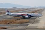 MOHICANさんが、関西国際空港で撮影したマレーシア航空 A330-323Xの航空フォト(写真)