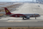 MOHICANさんが、関西国際空港で撮影した天津航空 A320-214の航空フォト(写真)