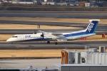 uhfxさんが、伊丹空港で撮影したANAウイングス DHC-8-402Q Dash 8の航空フォト(写真)