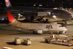 uhfxさんが、伊丹空港で撮影したジェイ・エア ERJ-170-100 (ERJ-170STD)の航空フォト(写真)