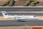 Y-Kenzoさんが、成田国際空港で撮影したスカイサービス・ビジネス・エイビエーション 45の航空フォト(写真)