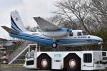 Timothyさんが、成田国際空港で撮影したアジア航測 680E Commanderの航空フォト(写真)