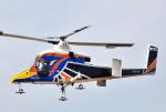 チャーリーマイクさんが、東京ヘリポートで撮影したアカギヘリコプター K-1200 K-Maxの航空フォト(写真)