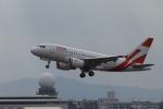 Airbus350さんが、福岡空港で撮影したユニバーサルエンターテインメント A318-112 CJ Eliteの航空フォト(写真)