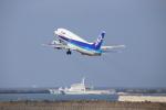 makochinさんが、新潟空港で撮影したANAウイングス 737-54Kの航空フォト(写真)