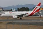 板付蒲鉾さんが、福岡空港で撮影したユニバーサルエンターテインメント A318-112 CJ Eliteの航空フォト(写真)