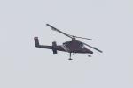 またぁりさんが、名古屋飛行場で撮影したアカギヘリコプター K-1200 K-Maxの航空フォト(写真)