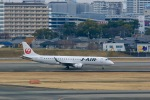 kikiさんが、伊丹空港で撮影したジェイ・エア ERJ-190-100(ERJ-190STD)の航空フォト(写真)