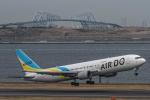 Simeonさんが、羽田空港で撮影したAIR DO 767-33A/ERの航空フォト(写真)