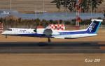 RINA-200さんが、仙台空港で撮影したANAウイングス DHC-8-402Q Dash 8の航空フォト(写真)