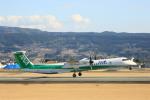 トラッキーさんが、熊本空港で撮影したANAウイングス DHC-8-402Q Dash 8の航空フォト(写真)