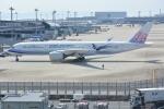 シュウさんが、関西国際空港で撮影したチャイナエアライン A350-941XWBの航空フォト(写真)