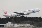 たみぃさんが、成田国際空港で撮影した日本航空 767-346/ERの航空フォト(写真)